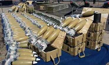 iran-weapons
