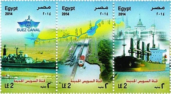 canal-stamp-mixup