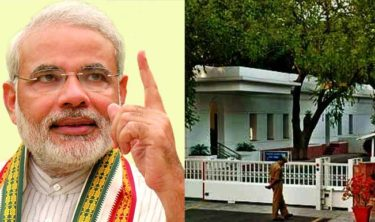 7 Race Course Road or 7 RCR is the residence of the Prime Minister of India, Narendra Modi lives.