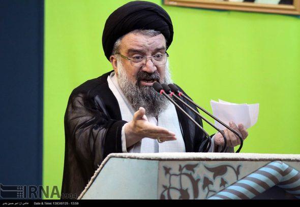 Ayatollah-Ahmad-Khatami