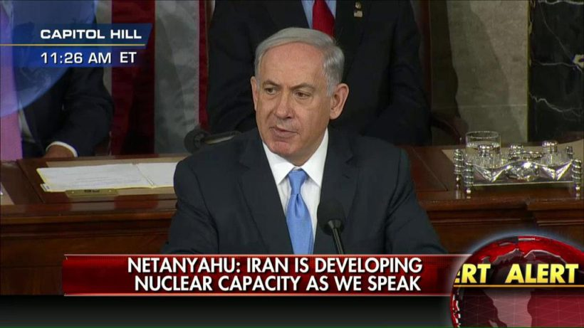 Israel's Netanyahu Urges Congress to Block 'Bad Deal' With Iran