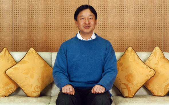 Japanese Crown Prince Naruhito posing at his residence at the Togu Palace in Tokyo