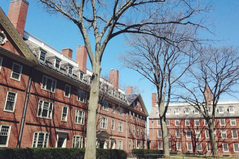 Harvard Accused of Bias Against Asian-Americans