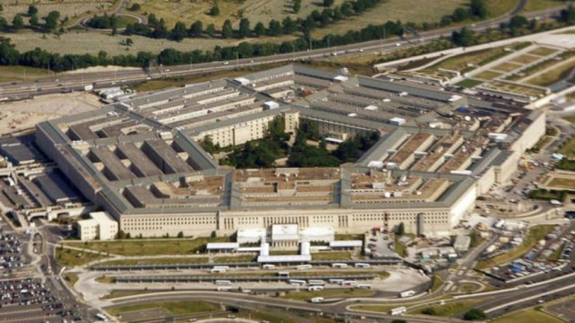 DoD 'Hack the Pentagon' competition