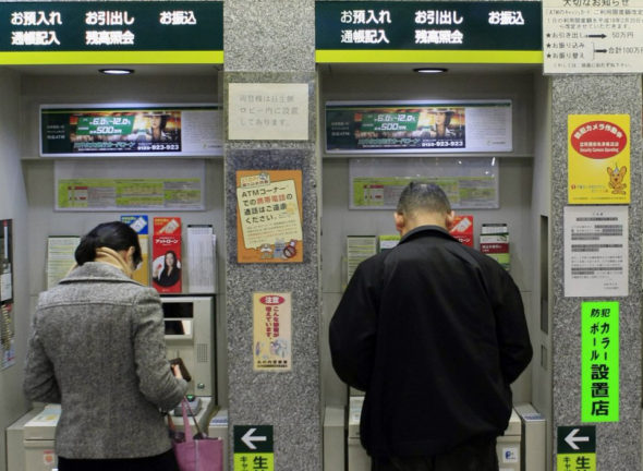 japan_atm_theft