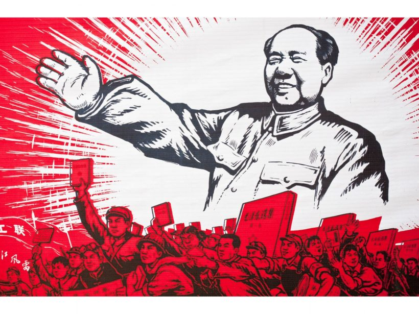 Communist propaganda poster of Chairman Mao.