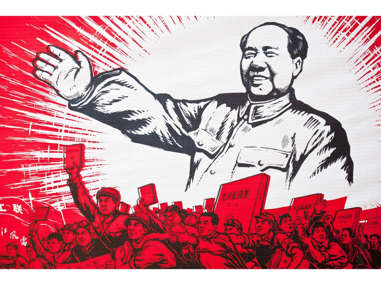 communist china essay Essay, term paper research paper on communism by colin mackerras both deal with the rise of communism, the former in the soviet union and the latter in china.