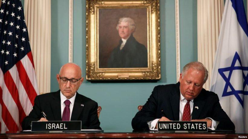 U.S., Israel sign $38 billion military aid package