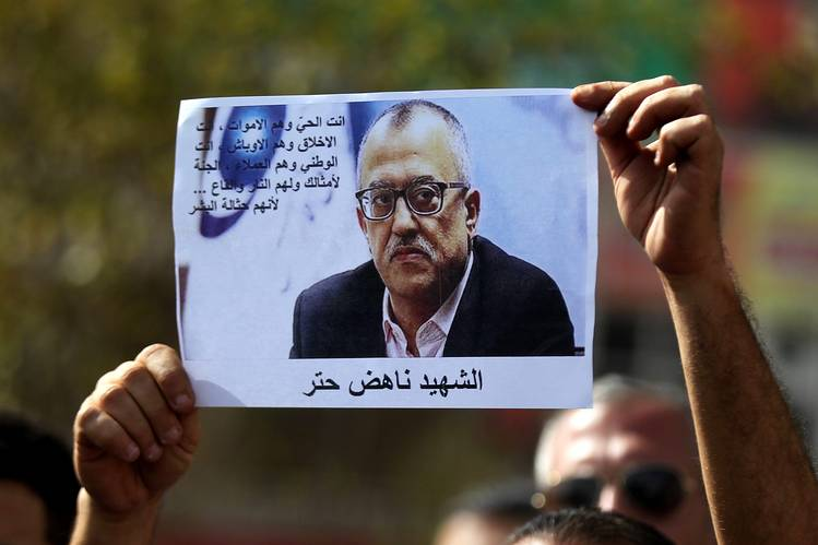 A photo of Jordanian writer Nahed Hattar, who was shot dead on Sunday in front of the Court of Justice in the Jordanian capital Amman. (Photo: European Pressphoto Agency)