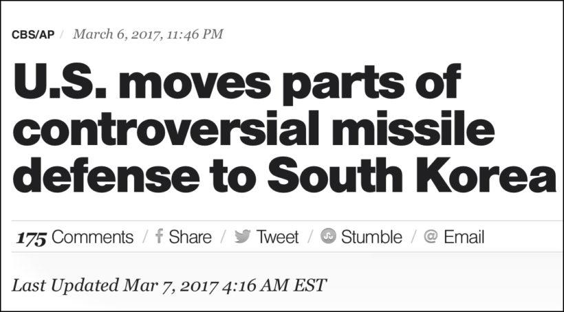 """Controversial"""
