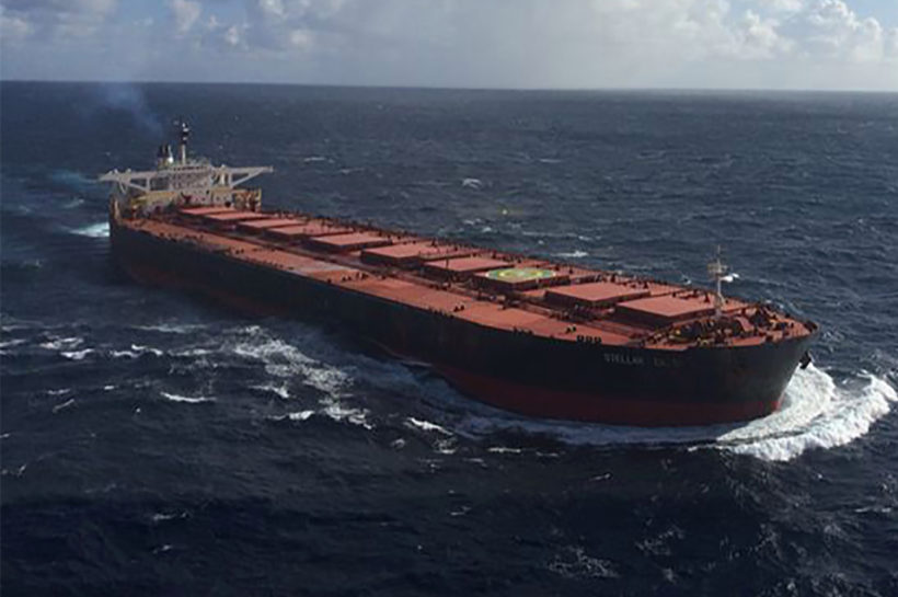 Freighter mysteriously vanishes