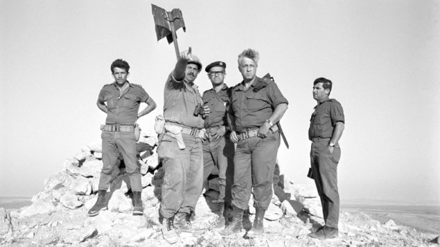 Israel releases 1967 recordings from Six-Day War