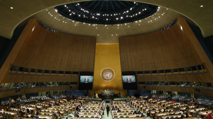 Focus of Trump's 1st Speech at U.N. to be: Strength, 'Reform'