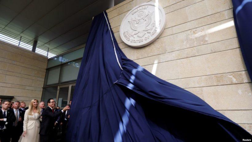 World News #1 – ISRAEL: U.S. moves embassy to Jerusalem, recognizes city as 'true capital'