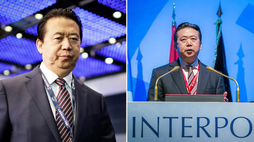 World #1 – Interpol chief Meng Hongwei vanishes on trip to China