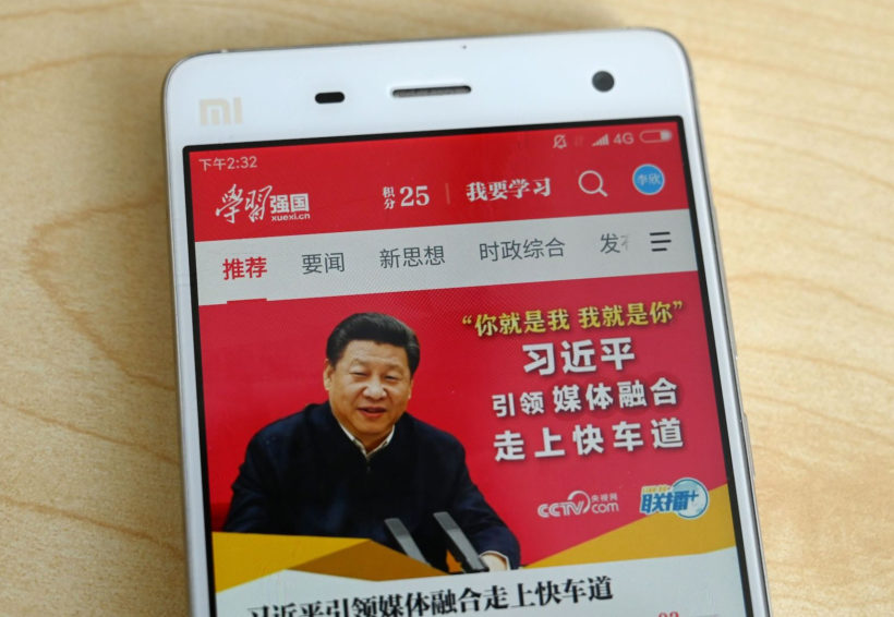 World #2 – Propaganda 2.0 – Chinese Communist Party's message gets tech upgrade