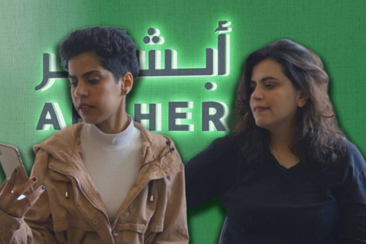 World #3 – Runaway Saudi sisters urge Apple, Google to pull 'inhuman' app