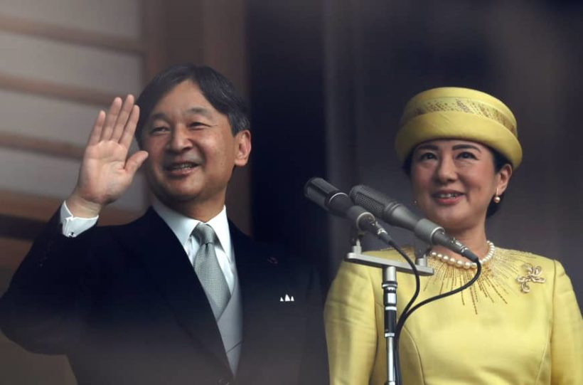 World #1 – 140,000 people greet Japan's new Emperor Naruhito