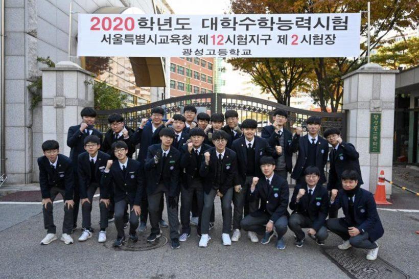 World #1 – South Korea holds grueling 'make-or-break' college entrance exam