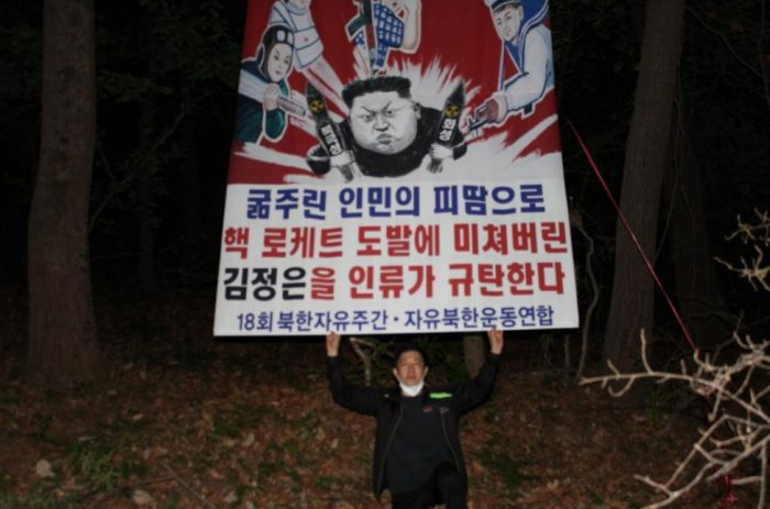World #1 – Defector sends leaflets across North Korea border