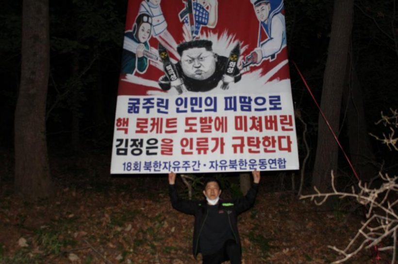 World #1 – Defector sends leaflets across North Korea border